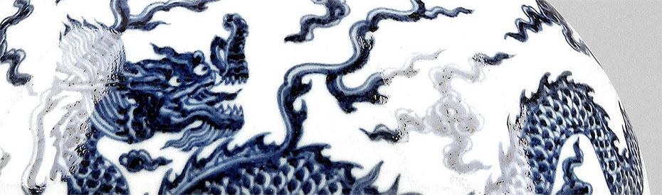 Антикварный китайский фарфор