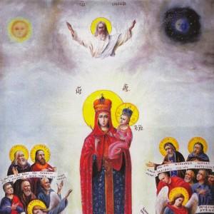 """Чудотворная икона Божией Матери """"Всех скорбящих радость"""""""