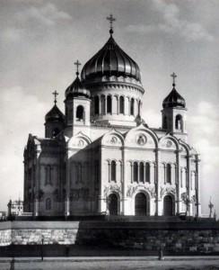 Храм Христа Спасителя, старое фото