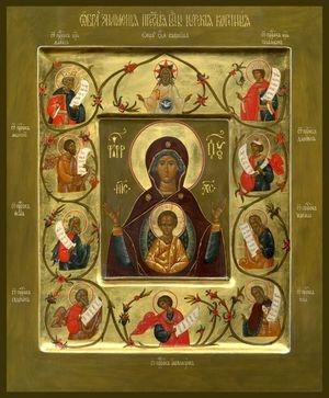 антиквариат, купить старинную икону, купить антиквариат, старинная икона, русская икона