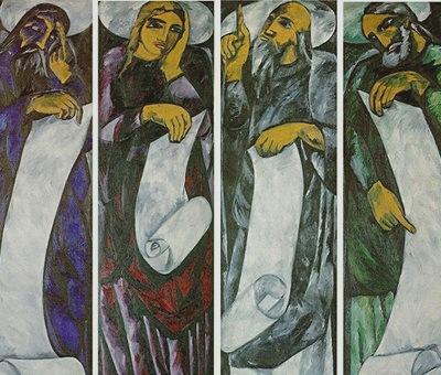 Н. Гончарова. Евангелисты Старинная антикварная живопись и картины