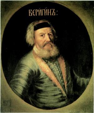 Русский парсунный портрет