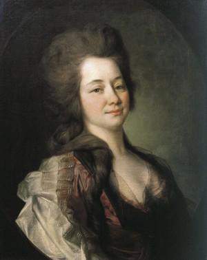 Русский портрет XVIII века