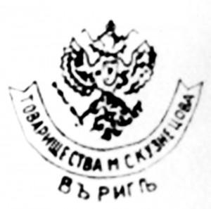 kuzn-2-2