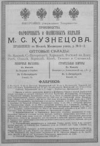 kuzn-4-1
