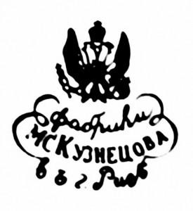 kuzn-4-2